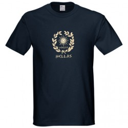 THE VERGINA SUN T SHIRT