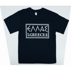 HELLAS GREECE T SHIRT