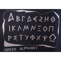 EMBROIDERED T SHIRT WITH THE GREEK ALPHABET