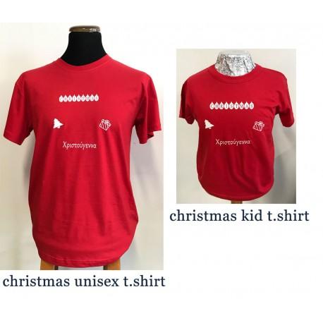 SET ADULT & KID T.SHIRTS FOR CHRISTMAS