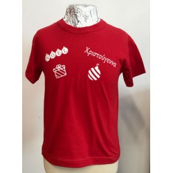 NOEL KID RED T.SHIRT