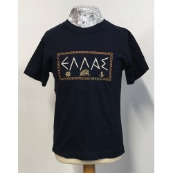 KID T.SHIRT EMBROIDERED (Hellas Greece)