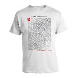 HIPPOCRATIC OATH T SHIRT